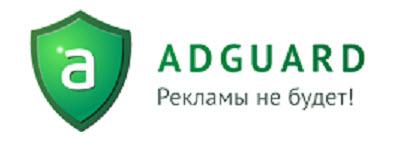 Скачать Антибаннер Adguard 4.2 База 1.0.2.94 Информация о